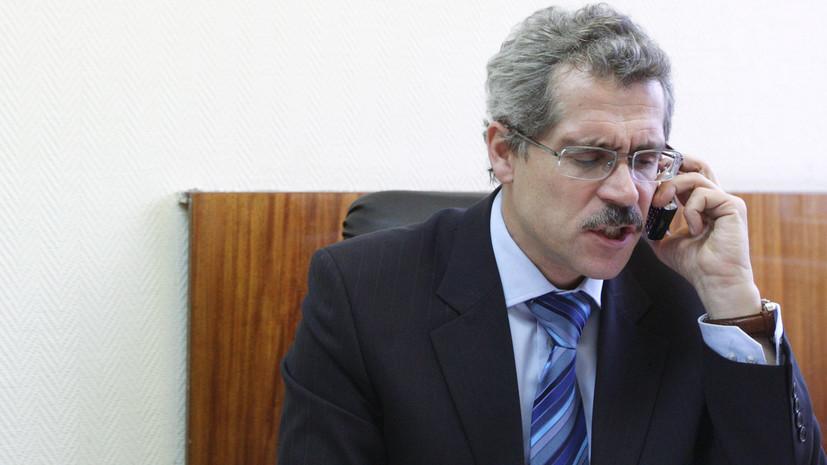 Как в России отреагировали на противоречивые показания Родченкова в CAS