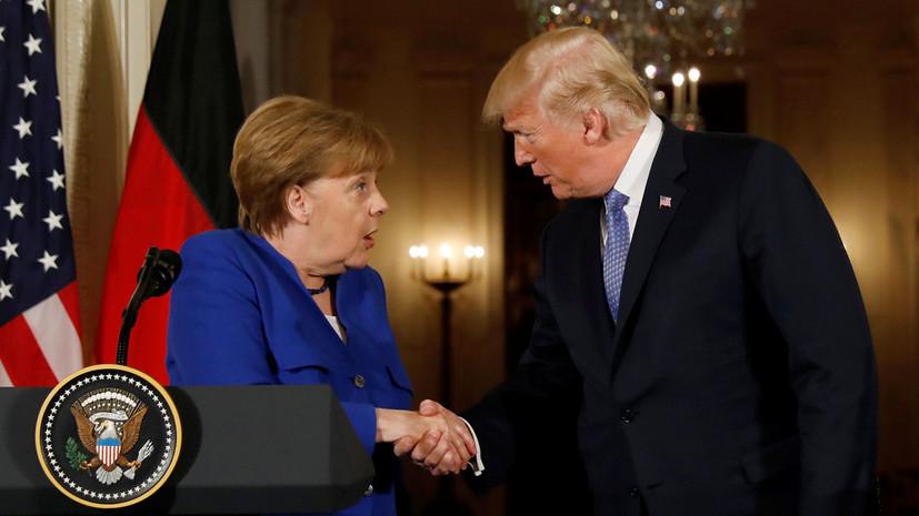 «Сдержанная встреча»: Трамп и Меркель обсудили санкции против России