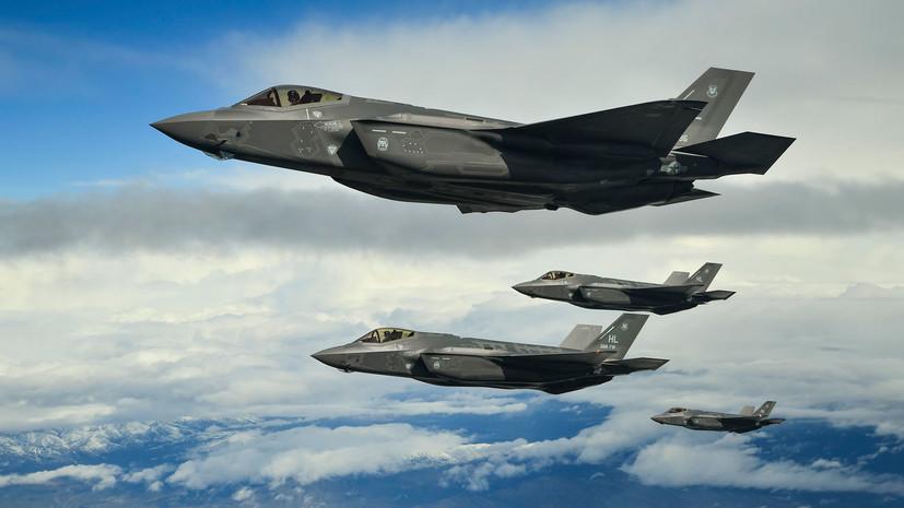СМИ сообщили о советском происхождении американского истребителя F-35