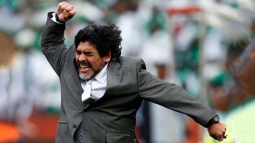 Марадона ушёл в отставку с поста главного тренера футбольного клуба ОАЭ