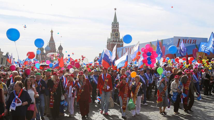 Движение в центре Москвы будет ограничено из-за первомайских демонстраций