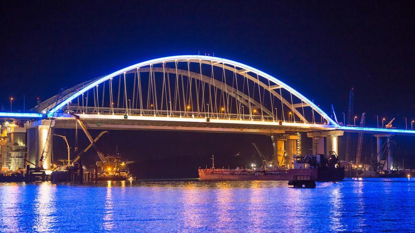 На Крымском мосту начали тестировать ночную подсветку