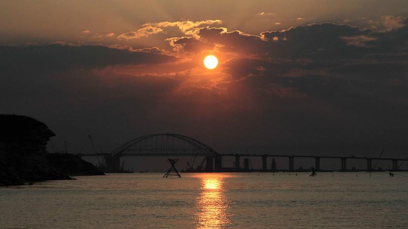 В Крыму назвали смехотворным желание Киева забрать Крымский мост в качестве «контрибуции»