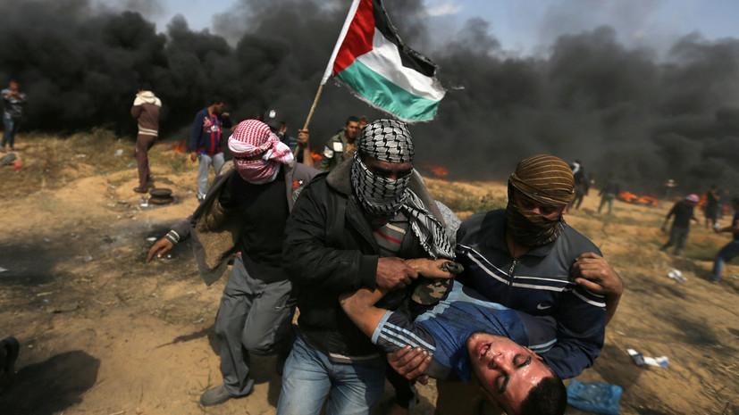 В МИД России выразили обеспокоенность возможным обострением ситуации в Палестине