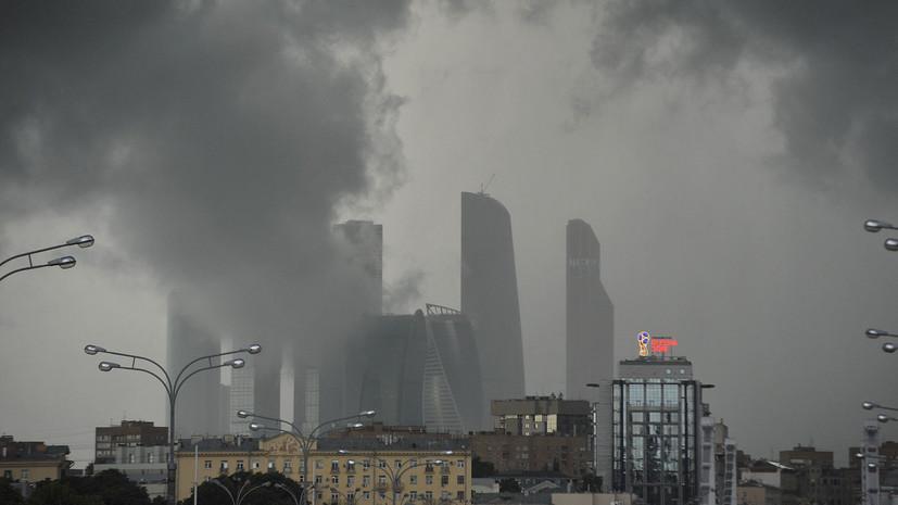 В Москве объявлено штормовое предупреждение из-за грозы
