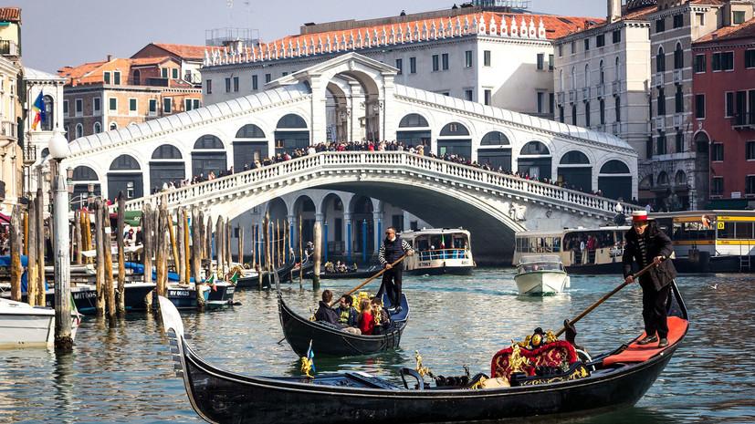 Власти Венеции впервый раз ограничат число туристов вгороде
