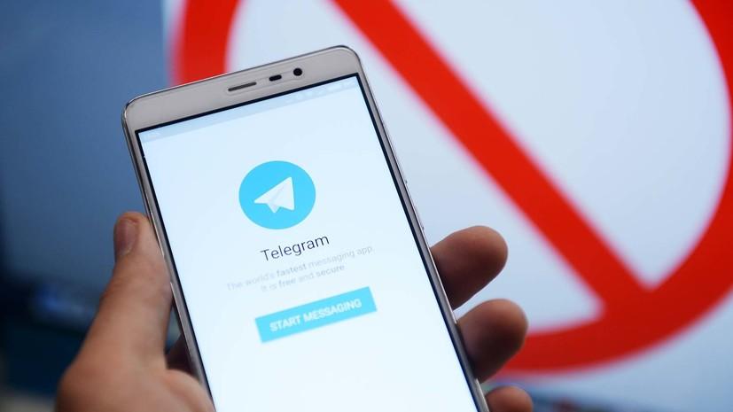 Суд в Москве зарегистрировал первый иск к Роскомнадзору из-за блокировки Telegram
