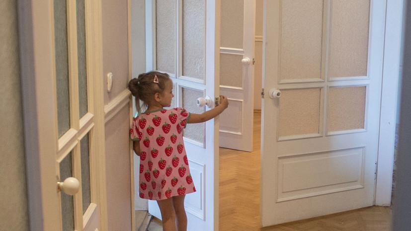 В России предлагают освободить семьи с детьми от налога на недвижимость