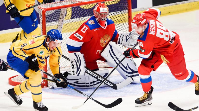 Сборная России по хоккею потерпела пятое поражение подряд
