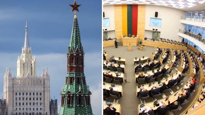 В России приняли меры в ответ на литовский закон Магнитского