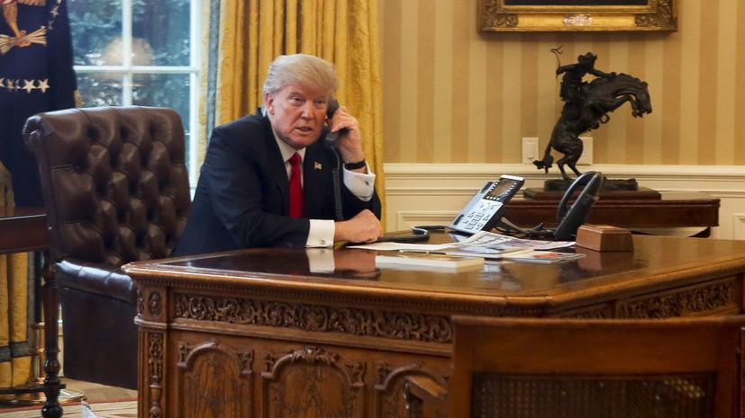 Трамп в ходе телефонного разговора с Абэ обсудил проблему денуклеаризации КНДР