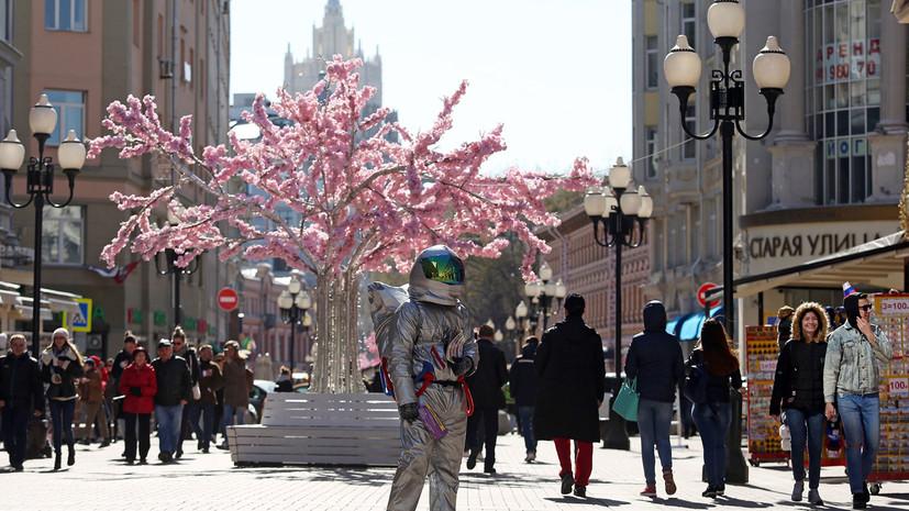 В Москве 29 апреля ожидается до +18 °C