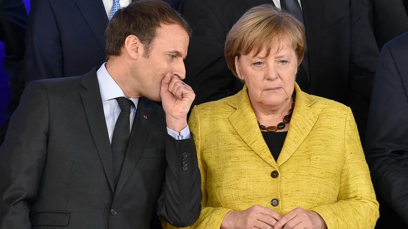 Чем может обернуться выдвинутый Европе торговый ультиматум США