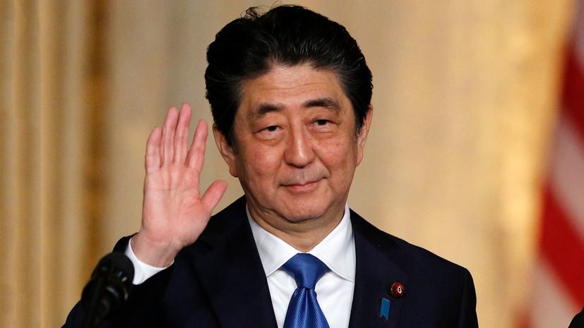 Абэ приветствовал решение КНДР о закрытии ядерного полигона Пхунгери
