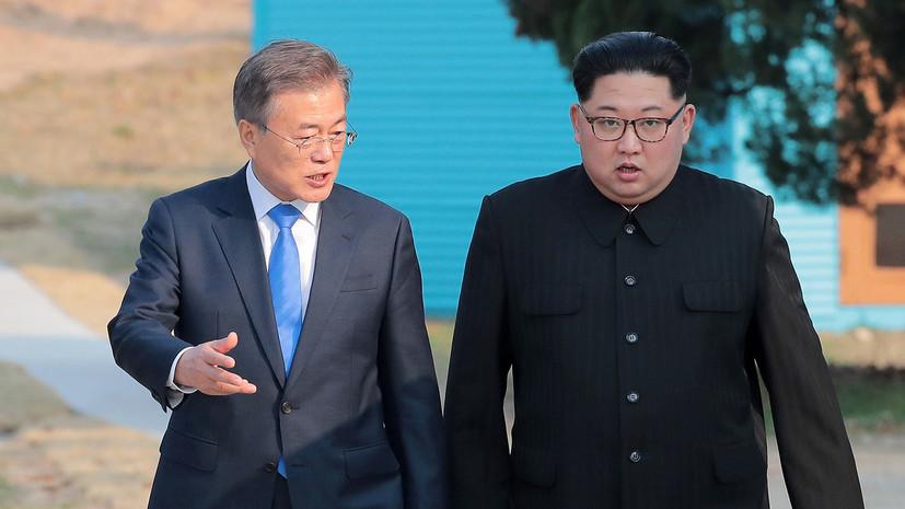 Лидер Южной Кореи проинформировал Путина об итогах встречи с Ким Чен Ыном
