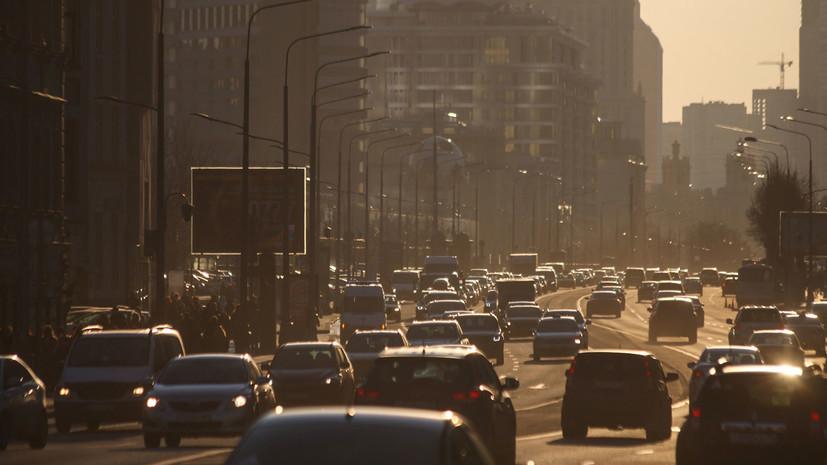 В Москве 30 апреля объявлен «жёлтый» уровень опасности