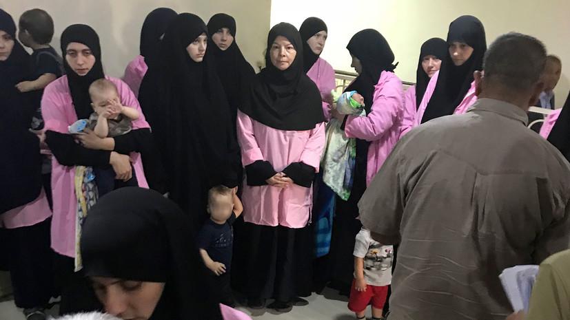 В Ираке суд приговорил 19 россиянок к пожизненному заключению за участие в ИГ