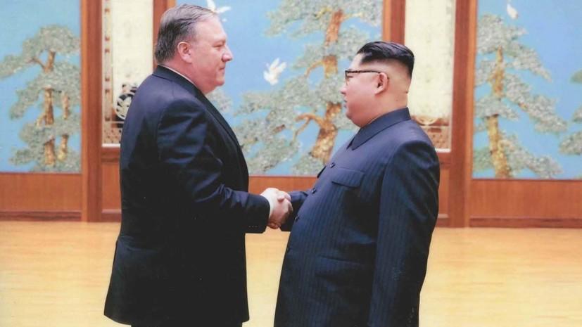 Помпео поведал оцели встречи сКим Чен Ыном
