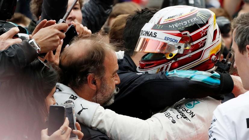 Хэмилтон выиграл Гран-при Азербайджана