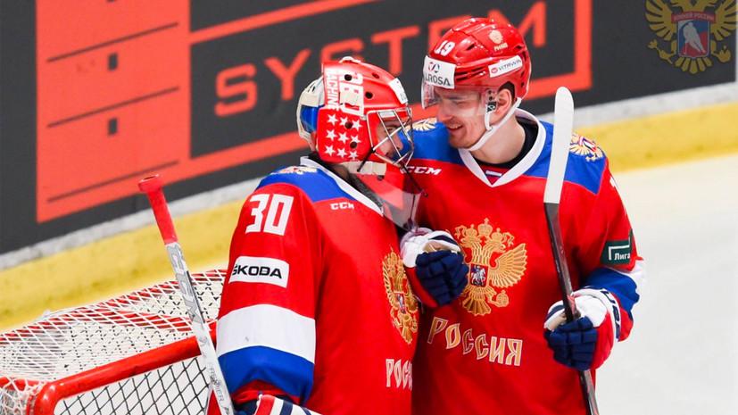 Cборная России одержала первую победу под руководством Воробьёва