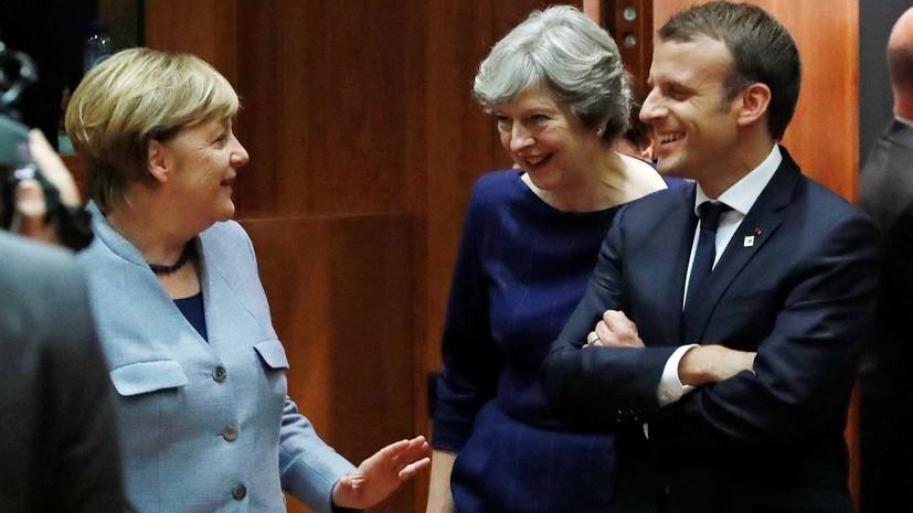 Почему Мэй, Макрон и Меркель договорились сотрудничать с Трампом по иранскому вопросу