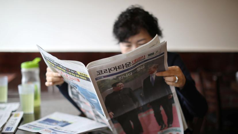Опрос: почти 65% жителей Южной Кореи верят в планы КНДР по денуклеаризации