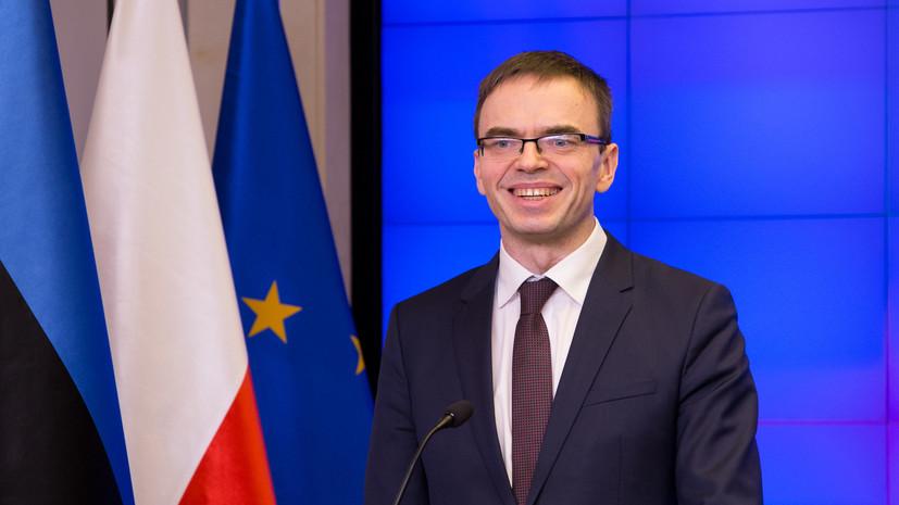 Глава МИД Эстонии заявил о намерении говорить с Россией с позиции силы