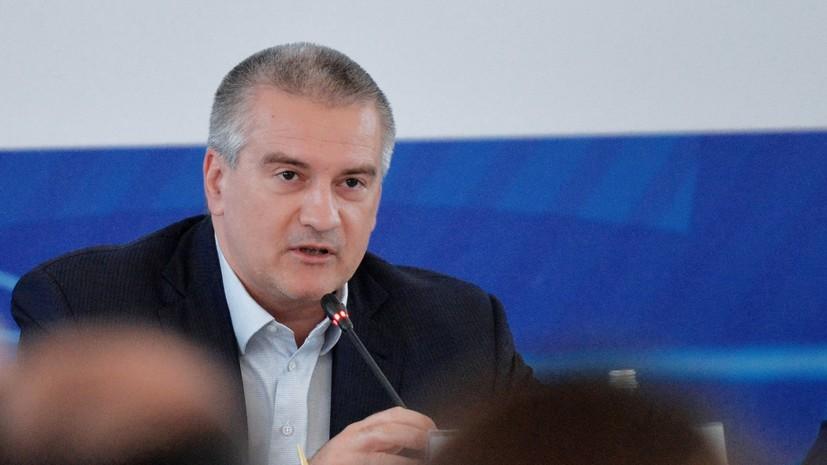 Опубликована декларация одоходах главы Крыма за2017 год