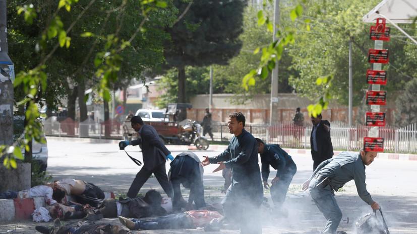 По меньшей мере четыре человека погибли в результате взрыва в Кабуле