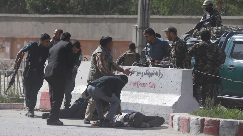 Число погибших при взрывах в Кабуле превысило 20