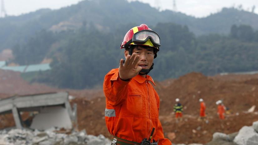 Девять человек погибли в результате горного обвала в Китае