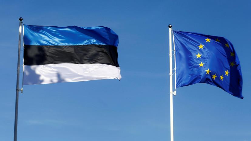 Эксперт оценил заявление главы МИД Эстонии о намерении говорить с Россией с позиции силы