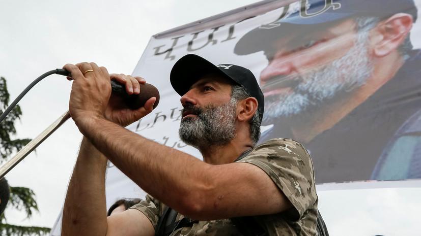 Пашинян выдвинут кандидатом в премьеры Армении