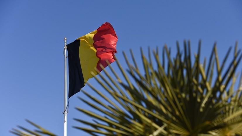 СМИ: Посла Бельгии в ДР Конго отозвали в Брюссель из-за потери доверия