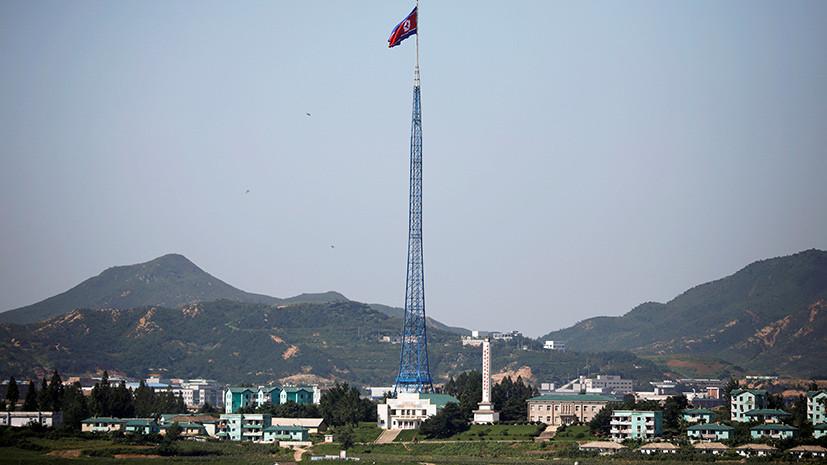 Япония и США договорились продолжить давление на КНДР для её денуклеаризации