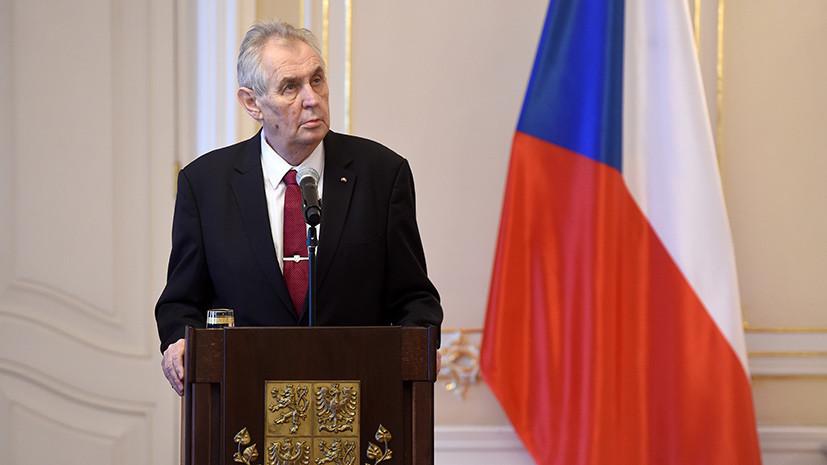 Президент Чехии совершит официальный визит в Польшу