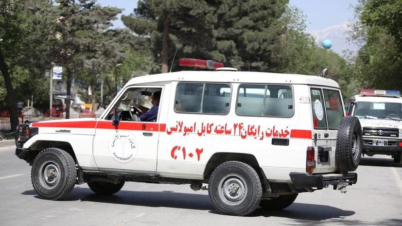Число погибших при взрывах в Кабуле возросло до 29