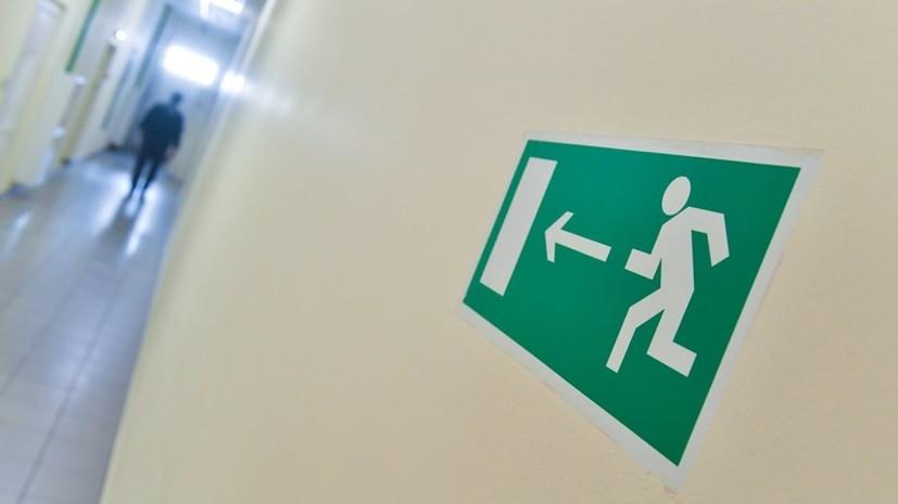 МЧС: в каждом втором ТЦ найдены нарушения требований противопожарной безопасности