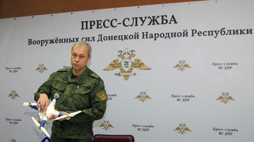 В ДНР заявили о смене тактики обстрелов со стороны украинских силовиков