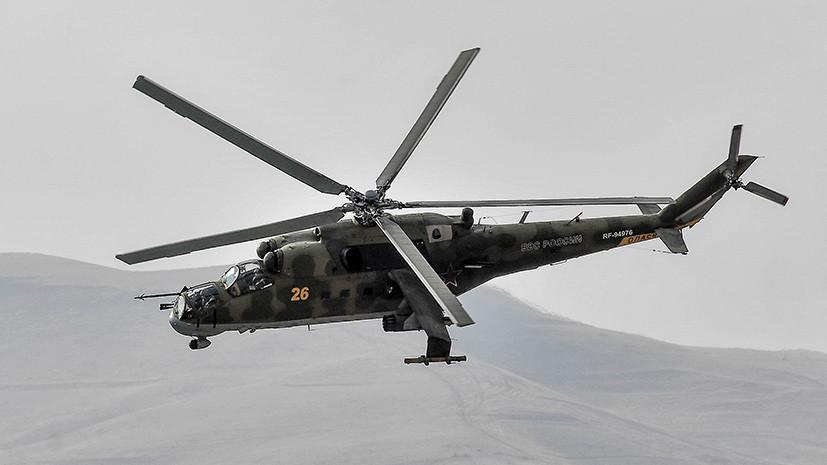 Aluguel de helicóptero: como os fuzileiros navais dos EUA usarão os Mi-17 e Mi-24 russos?