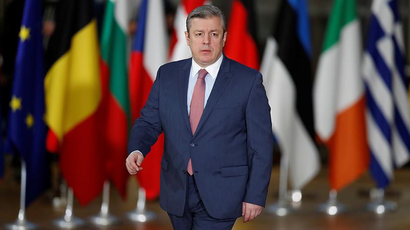 Премьер Грузии заявил, что страна близка к НАТО как никогда