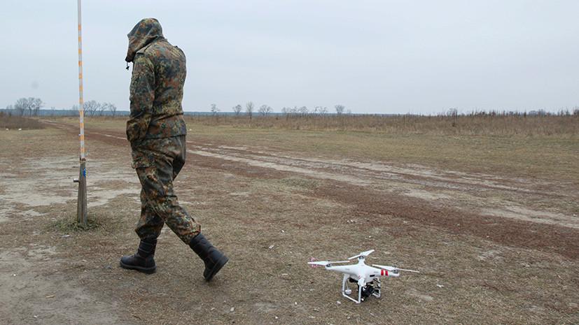 В ДНР заявили об увеличении числа полётов украинских беспилотников в районе Горловки