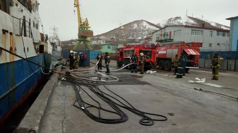 На судне у пирса в Петропавловске-Камчатском потушен пожар