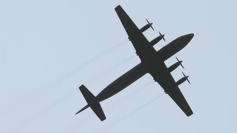 Следователи начали проверку после аварийной посадки Ил-38 в Жуковском