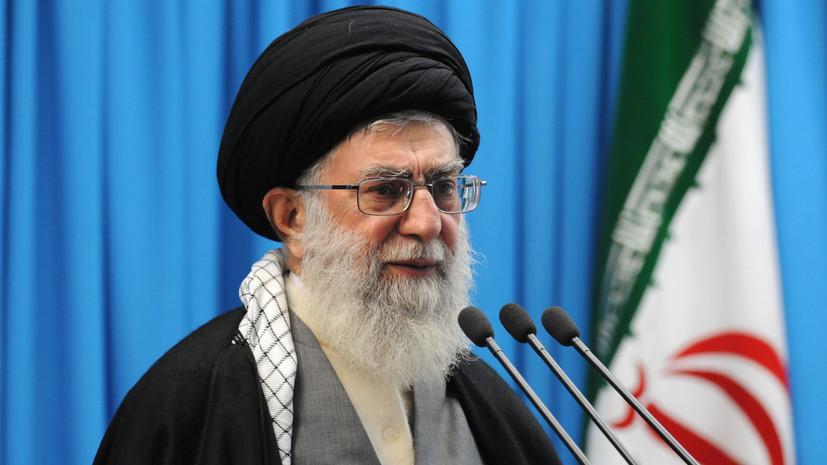 Лидер Ирана обвинил США в попытках усилить кризис на Ближнем Востоке