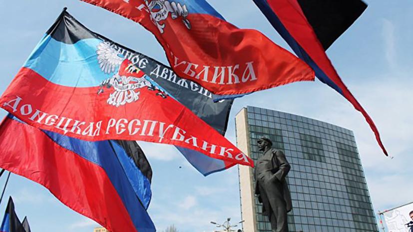В ДНР прокомментировали смену формата операции в Донбассе