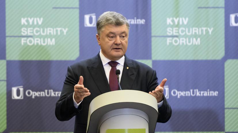 Порошенко: «антитеррористическая операция» в Донбассе позволила провести выборы на Украине