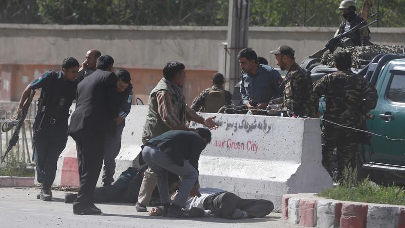 В Афганистане неизвестные на мотоциклах убили журналиста ВВС