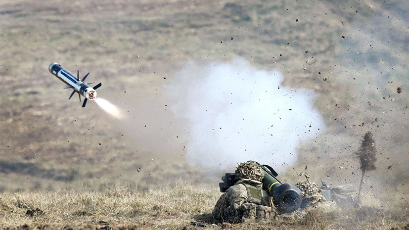 На Украину доставили американские ракетные комплексы Javelin