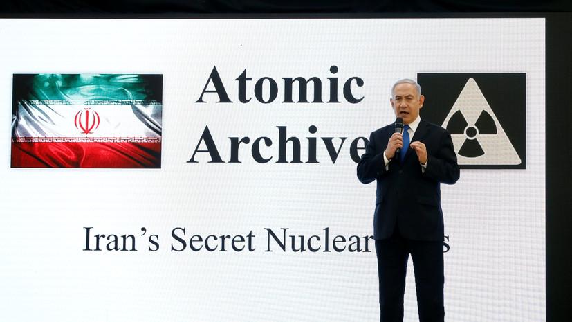 «Это нелепое шоу мы уже видели»: в Иране ответили на обвинения в разработке ядерного оружия со стороны Нетаньяху